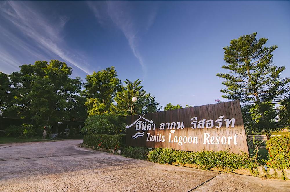 塔妮塔礁湖度假村