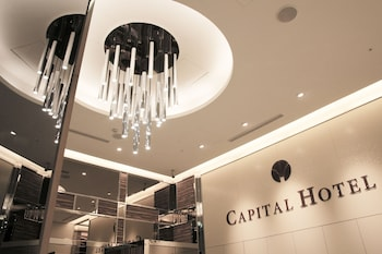 キャピタル ホテル 松山 (首都大飯店松山館)