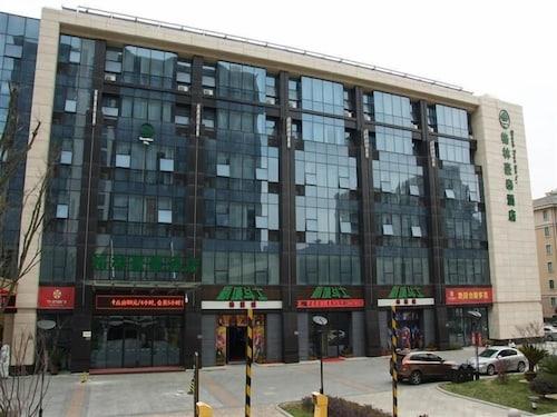GreenTree Inn Zhoushan Putuo Donggang Hotel, Zhoushan