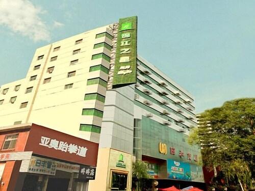 Jinjiang Inn Style Taiyuan Food Street Yangshi Street, Taiyuan