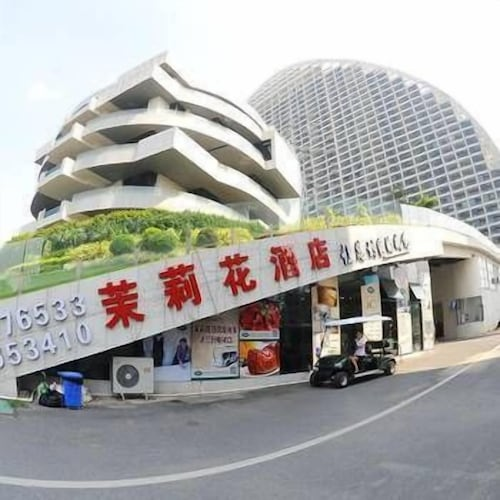 Beihai Beibu Gulf No.1 Jasmine Resort Hotel, Beihai