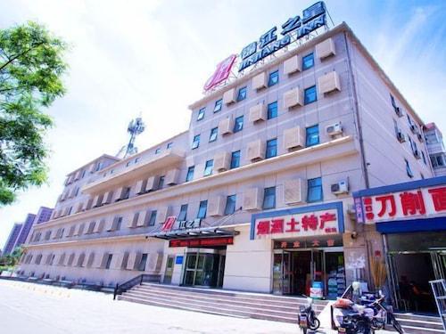 . Jinjiang Inn Nanhuanqiao Fantawild Adventure, Datong