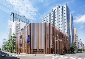 HOTEL MYSTAYS 新大阪 (會議中心)