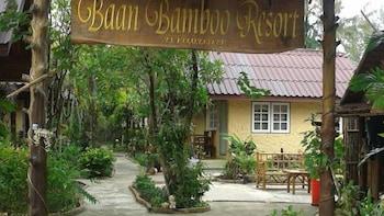 Hotel - Baan Bamboo Resort