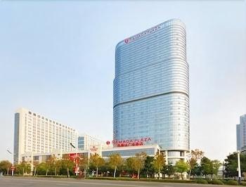 ラマダ プラザ ジョ州 (滁州茂业华美达广场酒店)