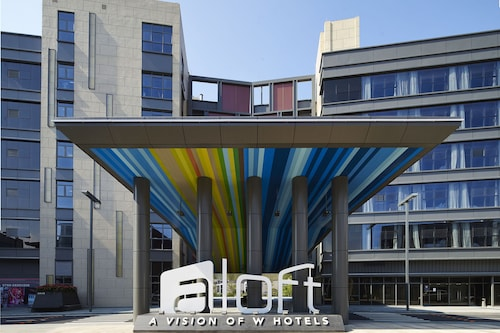 . Aloft Dongguan Songshan Lake