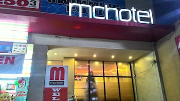 Mchotel Quezon City Featured Image