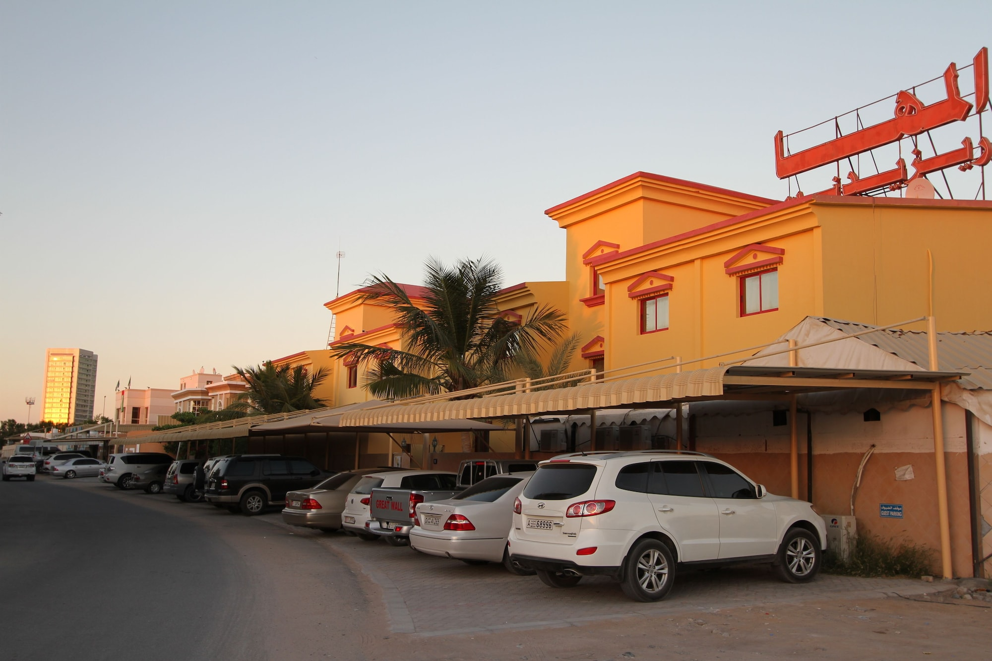 Al Maha Residence RAK,