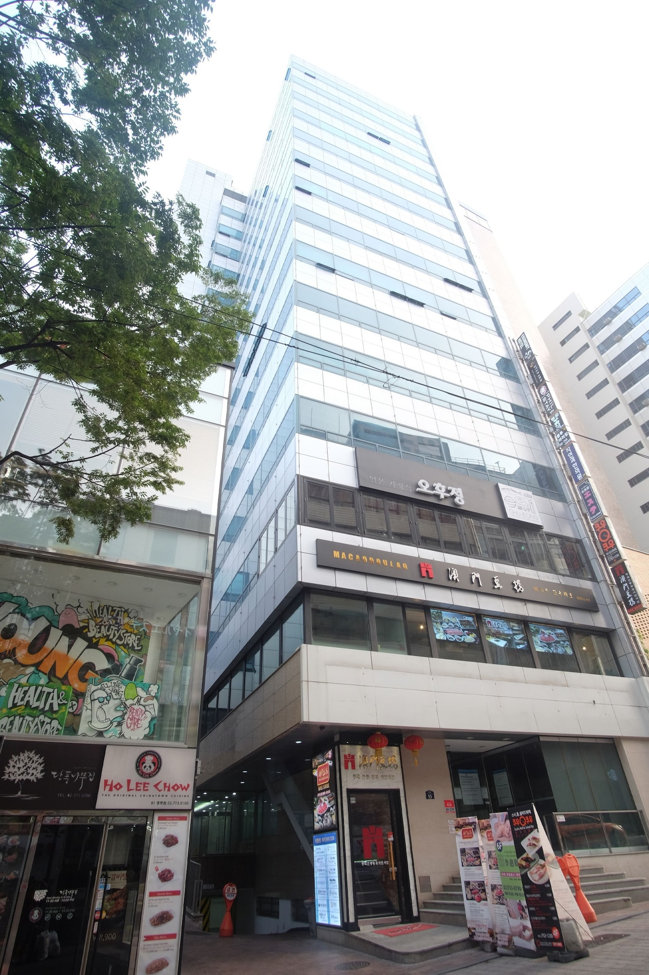 STEP INN Myeongdong 1, Jung