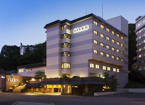 . Hotel Yumoto Noboribetsu