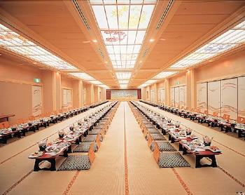 Tenku No Yado Daikanso - Banquet Hall  - #0
