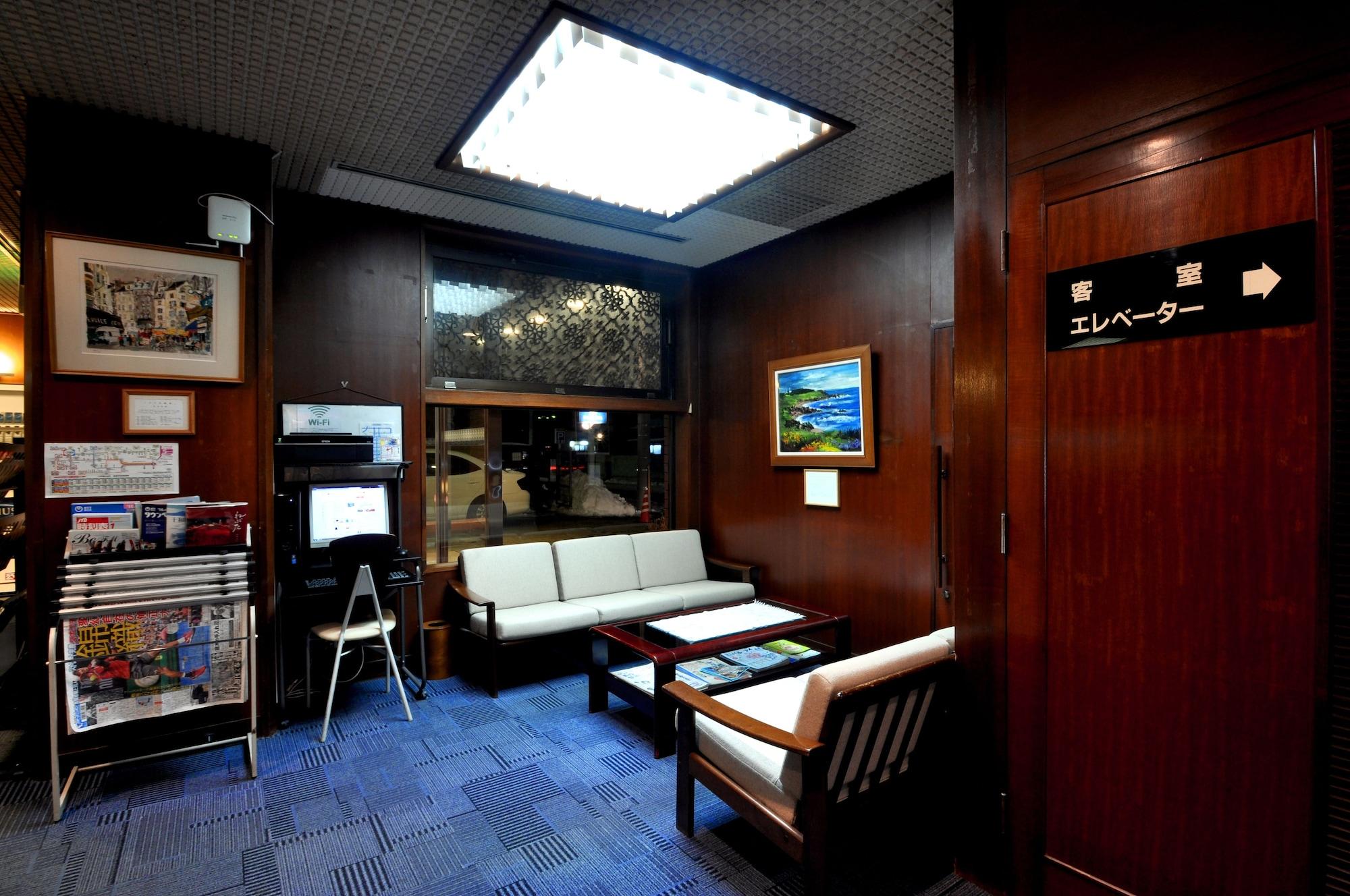 City Park Hotel Hachinohe, Hachinohe
