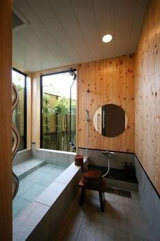 Suigetsuro Hotel - Property Amenity  - #0