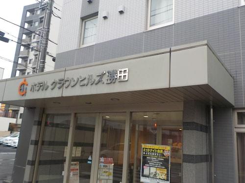 Hotel Crown Hills Katsuta, Hitachinaka