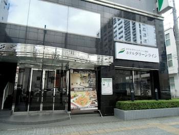 ホテルグリーンライン