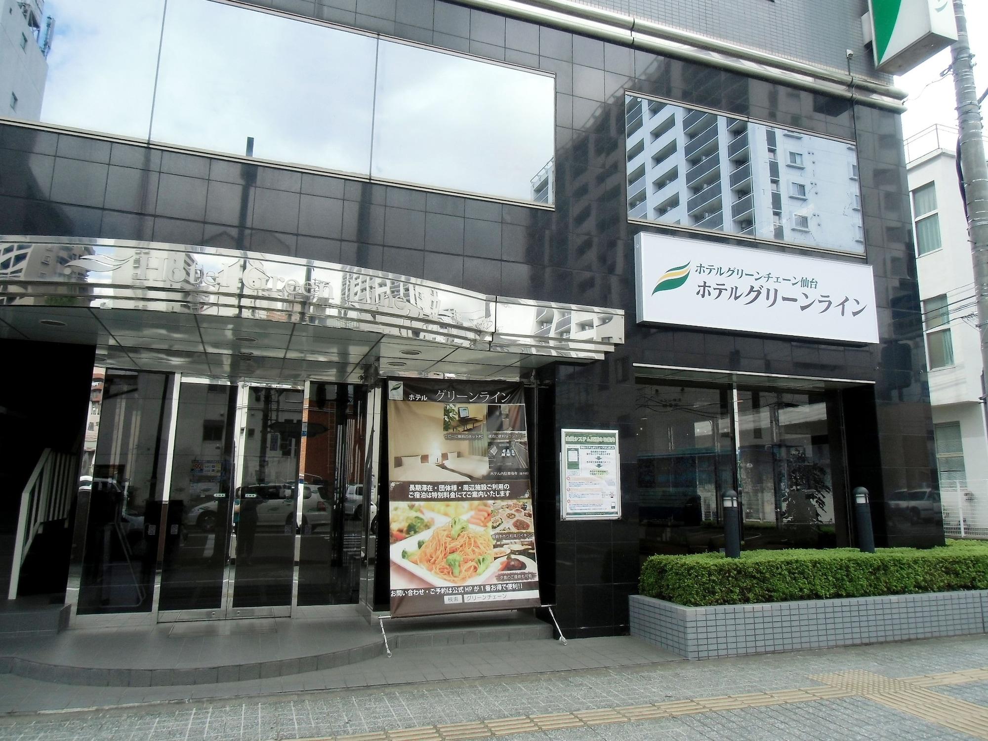 Hotel Green Line, Sendai