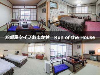 おまかせ客室 (部屋指定なし)|18㎡|リバーサイドホテル松栄