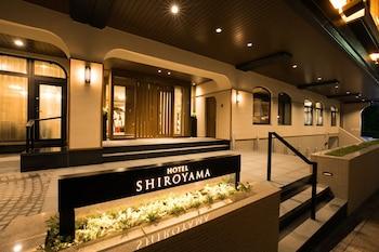 Hotel - Hotel Shiroyama