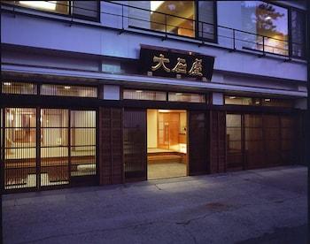 Hotel - Oishiya