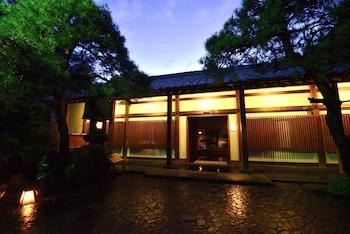 Hotel - Atami Sekitei