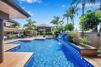 麥凱渡假汽車旅館 Mackay Resort Motel