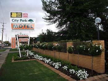城市公園汽車旅館與公寓飯店 City Park Motel & Apartments