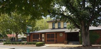 西頓艾瑞斯汽車旅館 Seaton Arms Motor Inn