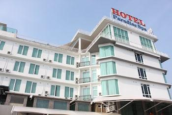 天堂溫泉飯店