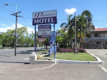 派拉蒙汽車旅館 Paramount Motel