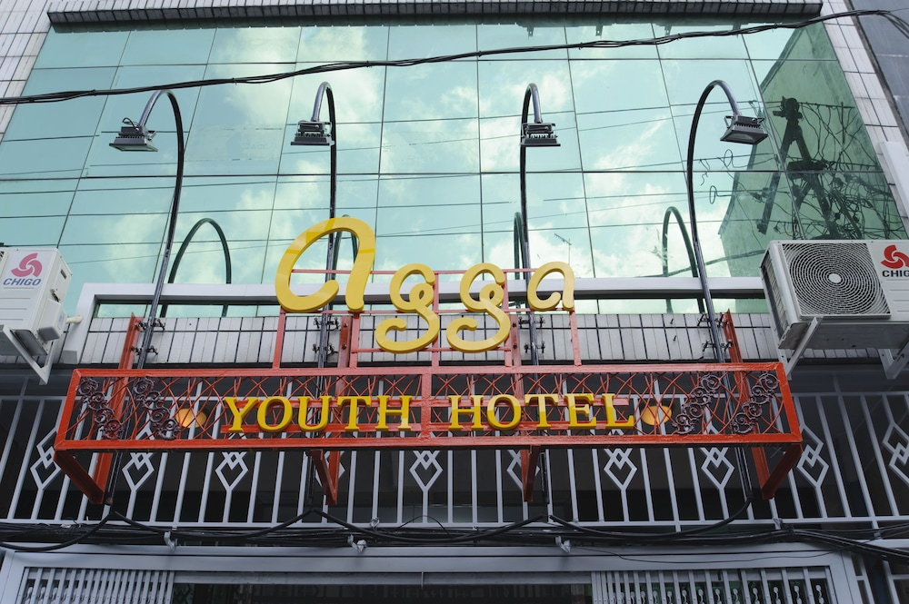 Agga Youth Hotel