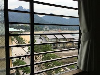 SAKURAYA View from Property