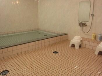 SAKURAYA Bathroom