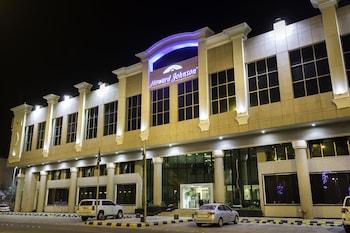Howard Johnson Hotel Dammam