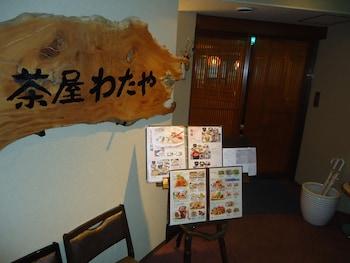 MIYAJIMA CORAL HOTEL Dining