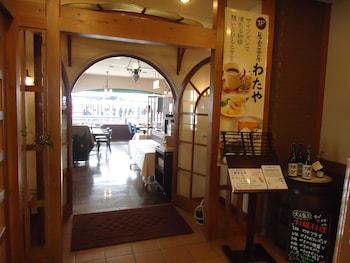 MIYAJIMA CORAL HOTEL Restaurant
