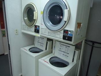 MIYAJIMA CORAL HOTEL Laundry Room