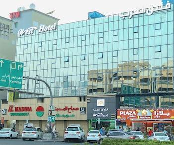 Hotel - West Hotel