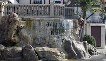 快樂羅傑酒店 Jolly Roger Hotel