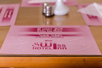 スイス イン ホテル カイロ