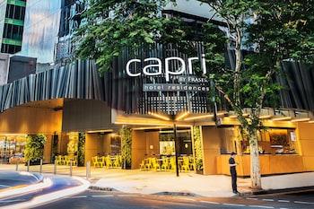 布里斯本輝盛凱貝麗酒店式服務公寓 Capri by Fraser, Brisbane