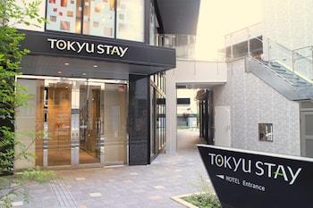 東急ステイ新宿