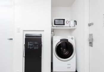 TOKYU STAY SHINJUKU Laundry Room