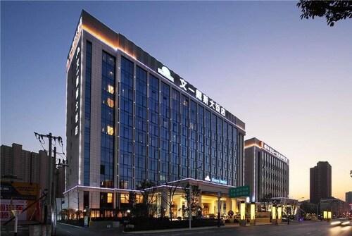 Days Hotel Wenyi Anhui, Hefei