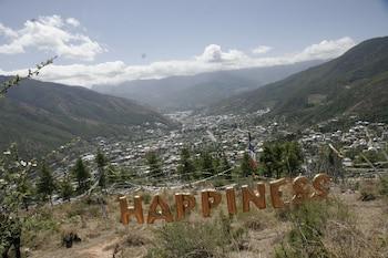 Le Meridien Thimphu - City Shuttle  - #0