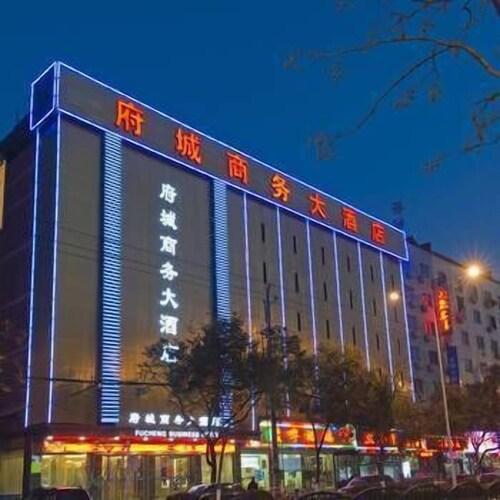 Fucheng Business Hotel, Lishui