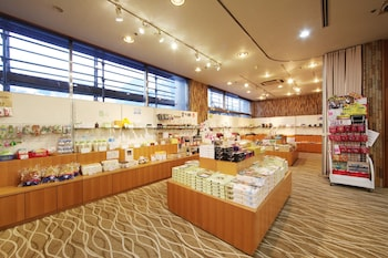 Ohkido Hotel - Gift Shop  - #0