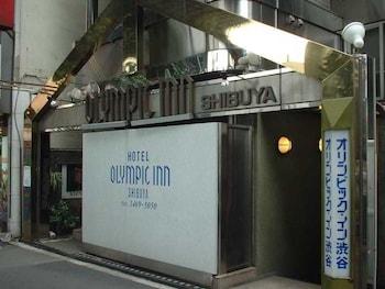 Hotel - Olympic Inn Shibuya
