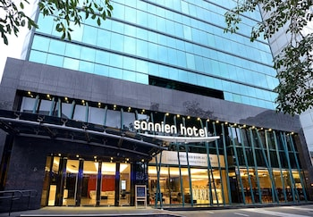 松哖酒店 Sonnien Hotel