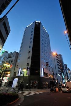 Hotel - Dormy Inn Ueno Okachimachi Hot Spring