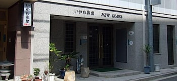 IKAWA RYOKAN Property Entrance